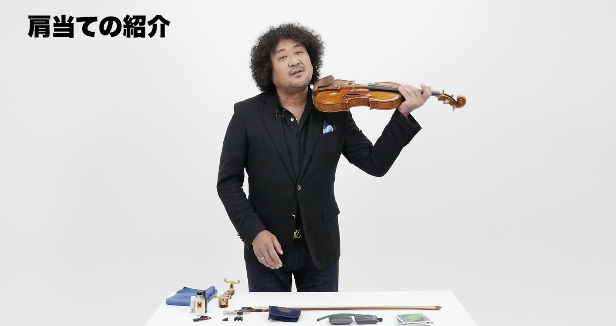 持ち バイオリン 方 弓 【驚くほど力が抜ける】バイオリンの弓の持ち方