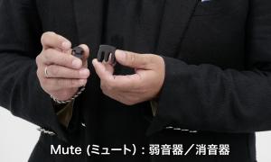 バイオリン 消音器 ゴム製