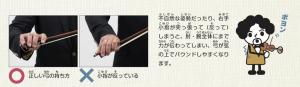 子供のバイオリン練習