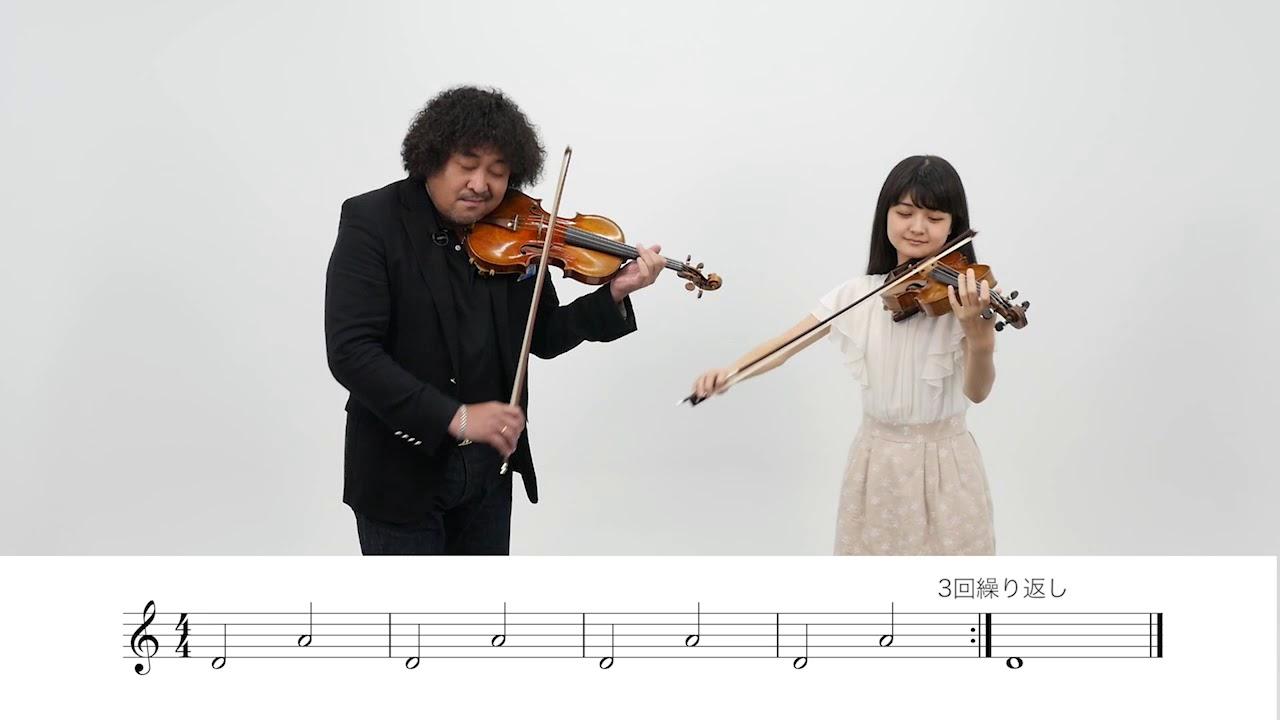 バイオリン 初心者